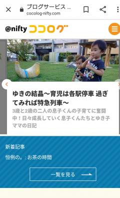 Screenshot_202104121428132