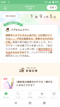 Sketch1612487274497